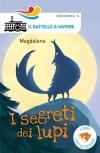 I segreti dei lupi