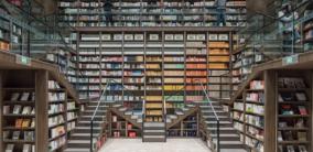 Il Decreto Rilancio e i fondi per le biblioteche