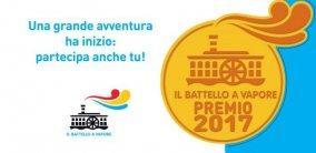 Premio Il Battello a Vapore 2017: partecipa!